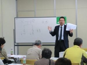 セミナー写真 中井康道先生