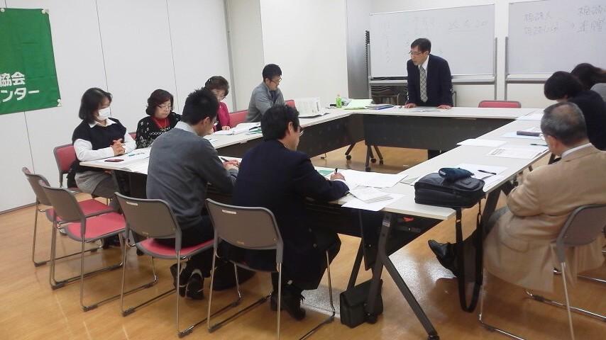 栃木県南支部 発足セミナー