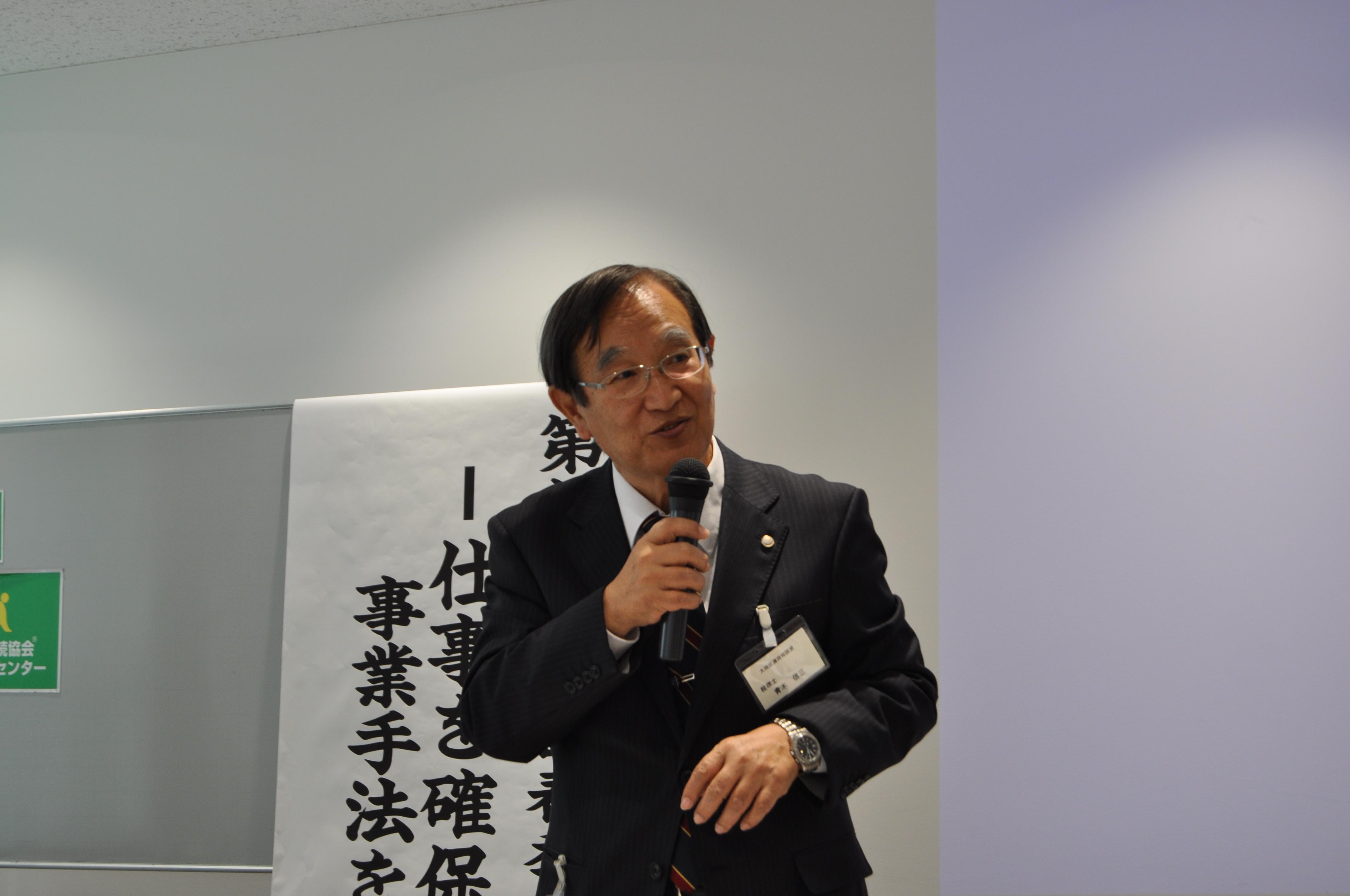 司会 青木信三先生