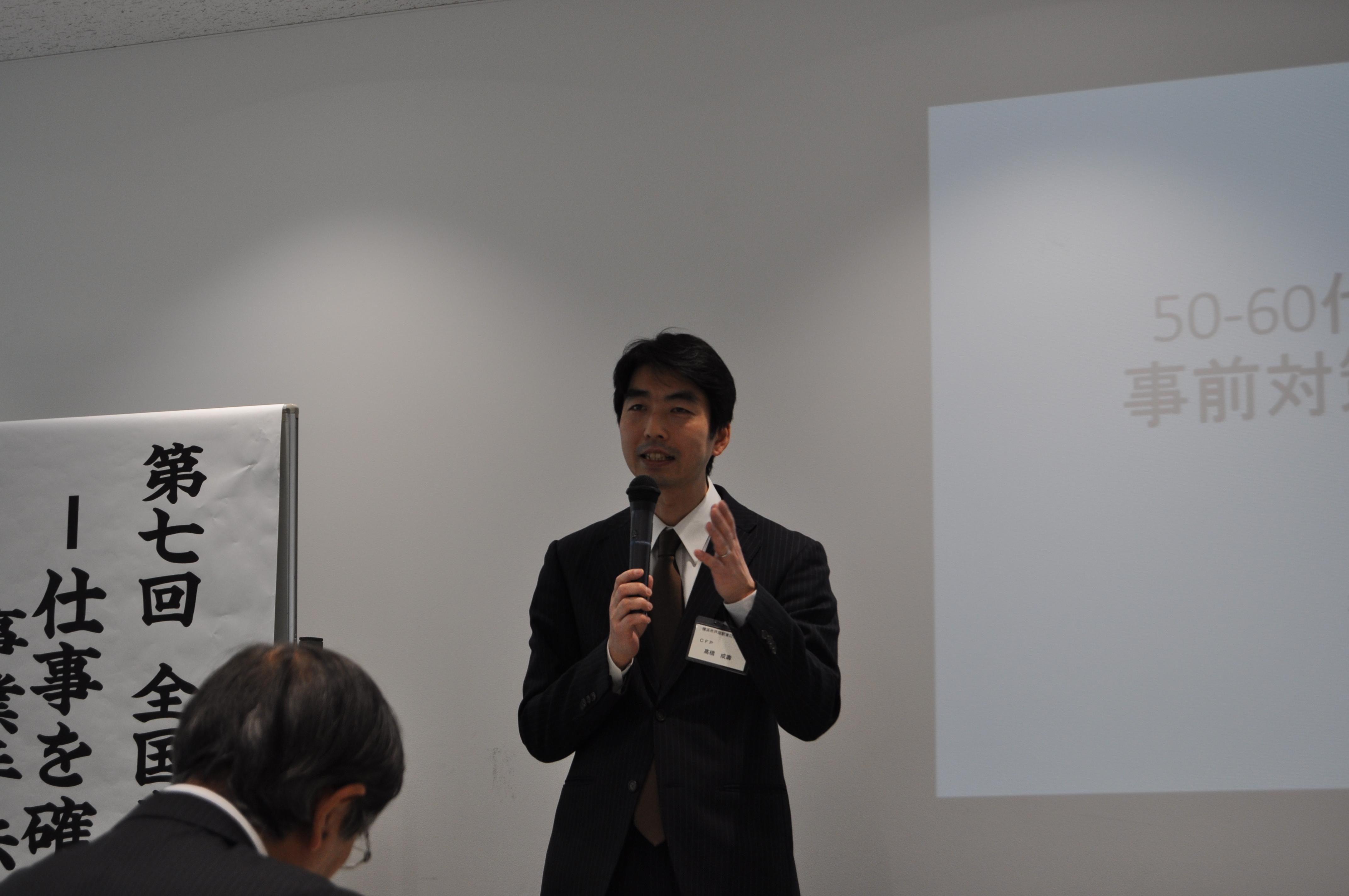 事例発表2 髙橋成壽先生