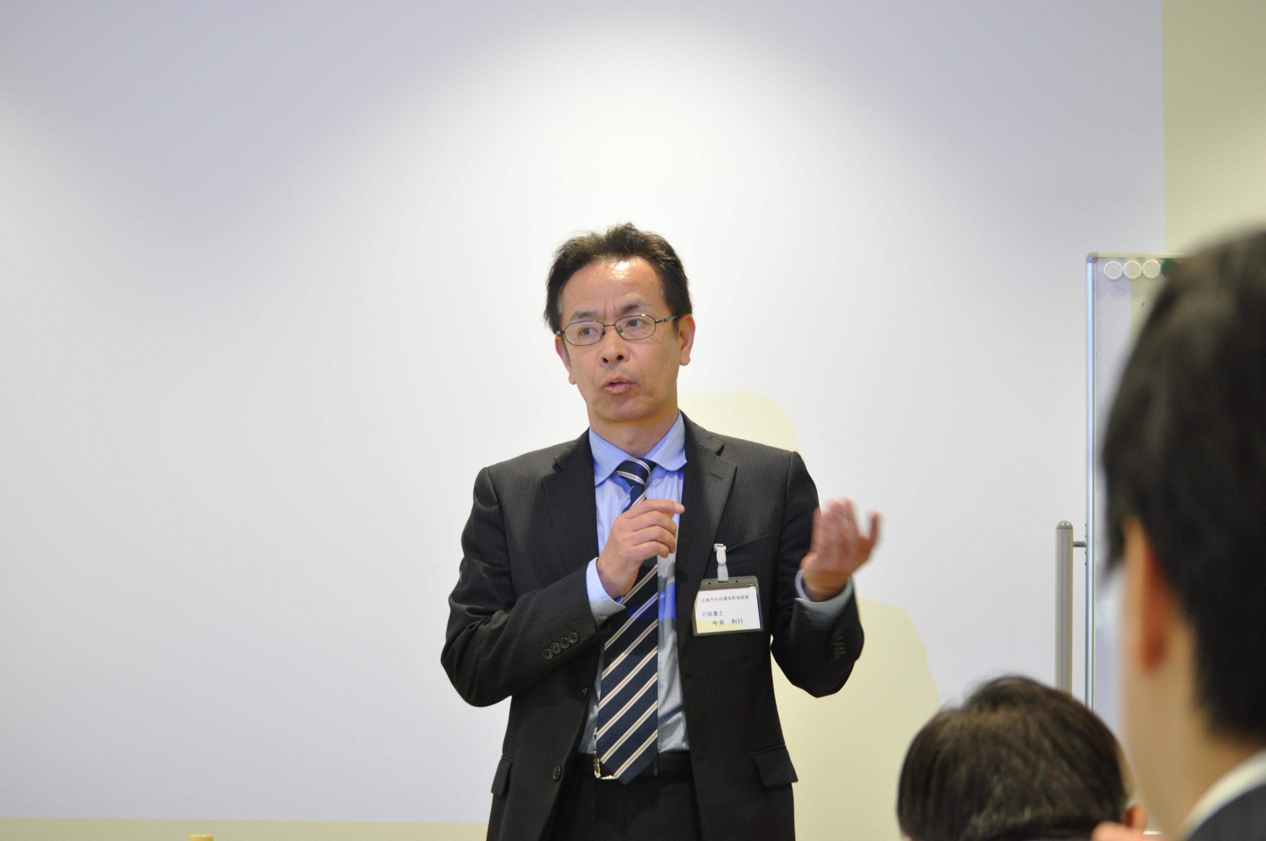 事例発表2 今井利行先生