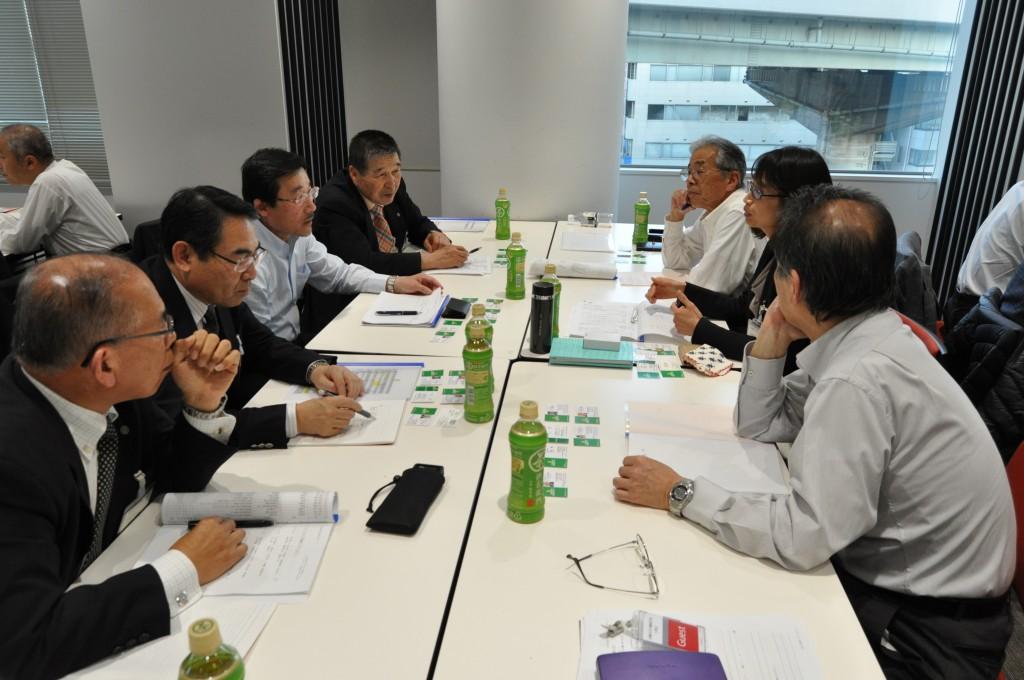 グループ討論2