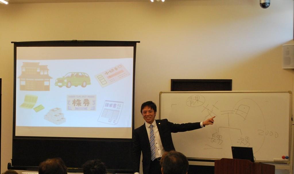 20150528宮澤優一先生セミナー第1回
