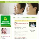 京都市支部HP