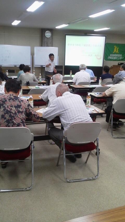 20150714八十二銀行セミナー上田市真田町
