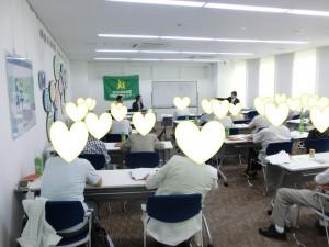 相続協会京都市支部が京都信用金にてセミナー開催