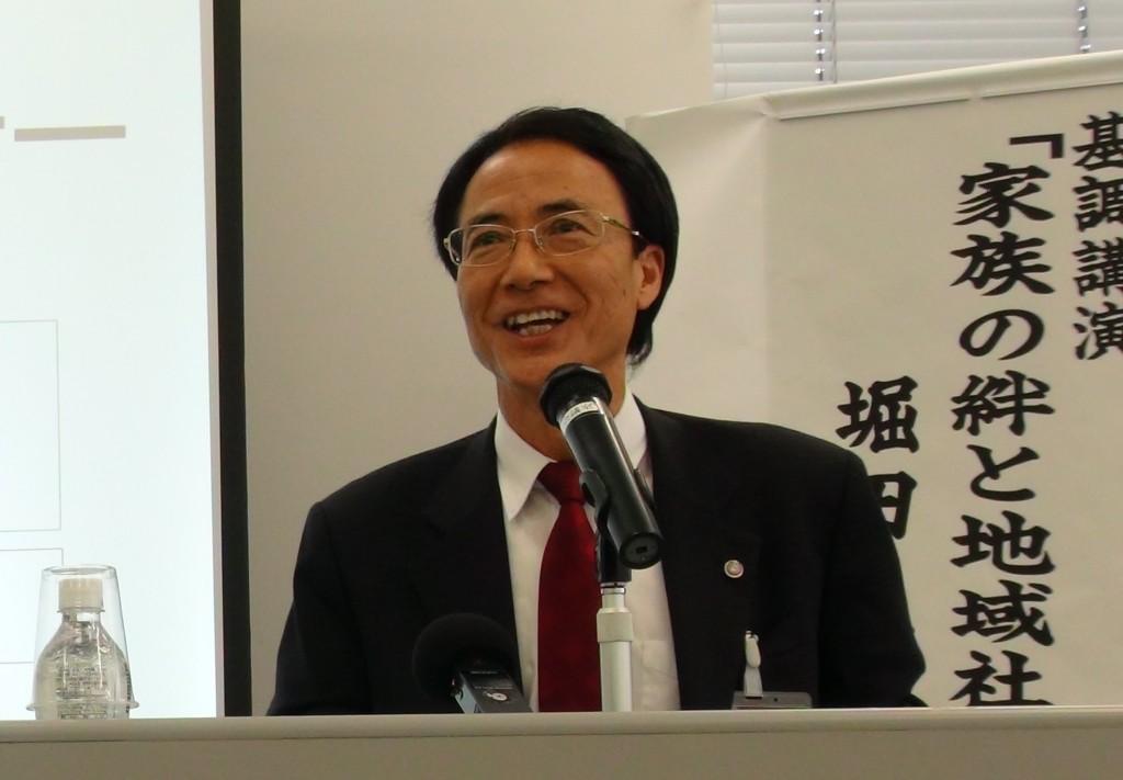 相続協会第8回セミナー宮川孝広先生