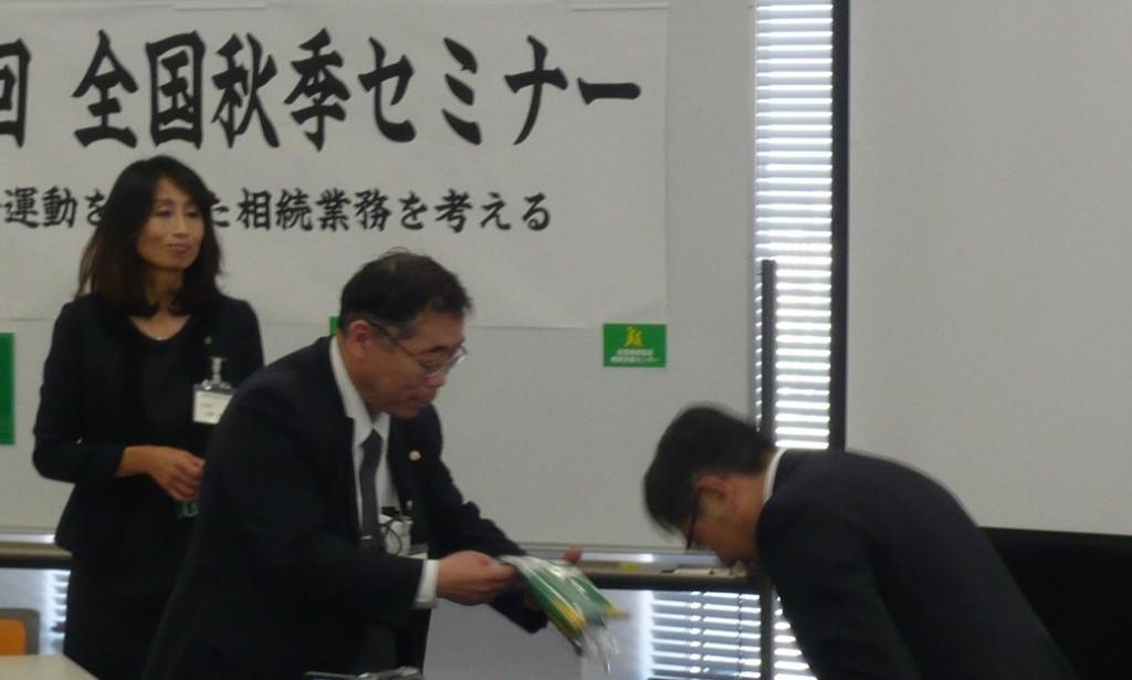 相続協会第8回セミナー名古屋支部代表_鰐部伸一先生