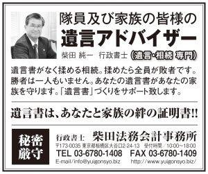 oyabato20150304-1