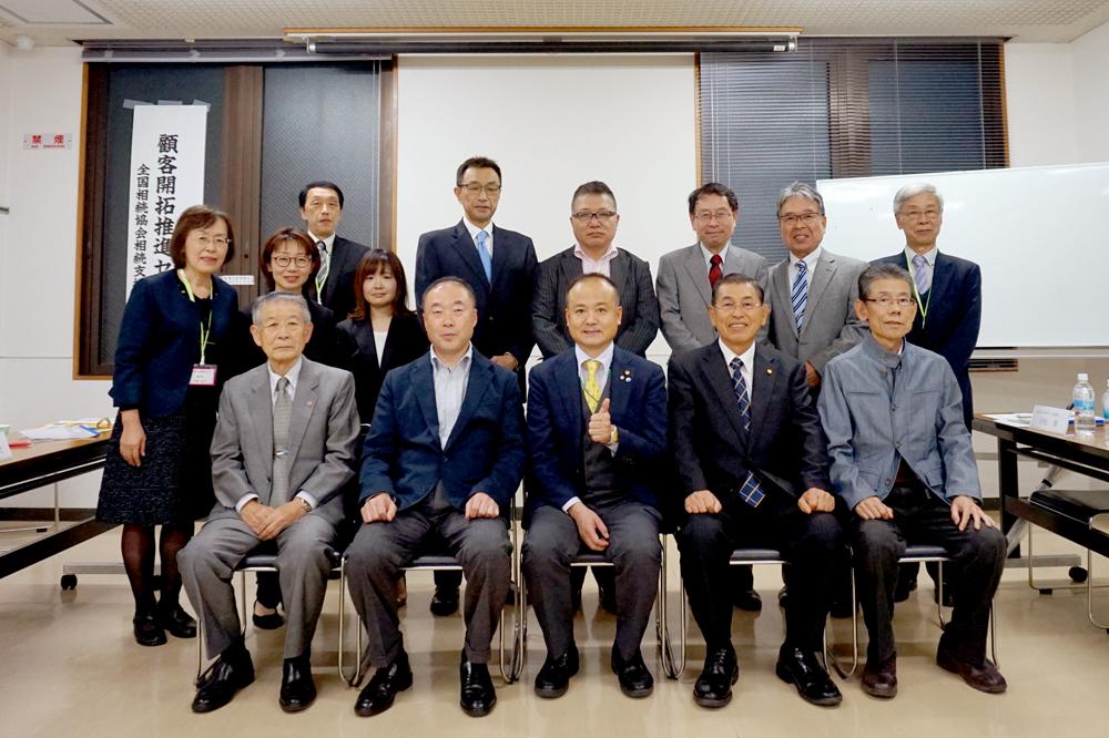 平成29年10月20日 顧客開拓推進セミナー集合写真